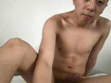 [25-03-21] asiantwink_ private XXX show