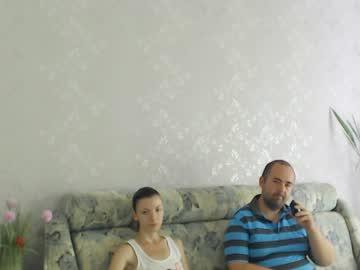 [01-08-21] bellamichii chaturbate webcam