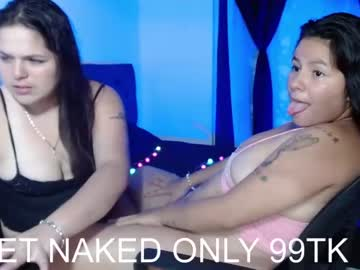 [03-12-20] cristal_couple99 record video from Chaturbate