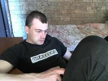 [11-05-20] boyapollon record webcam show