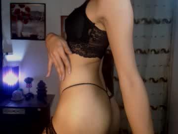 [07-01-21] fantastic_aicoxxx private XXX video