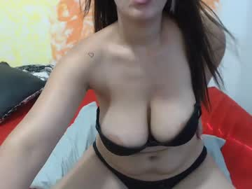 [24-11-20] nihall_47 record public webcam