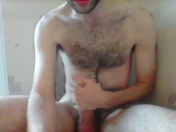 [12-03-20] otter_cam2 video with dildo from Chaturbate