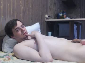 [05-06-20] evengold5 private from Chaturbate.com