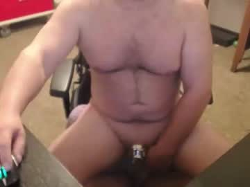 [18-01-20] jam234567891 record video with dildo from Chaturbate