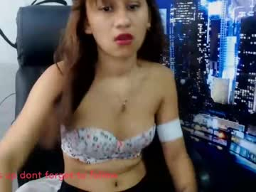 [14-08-20] pervert_queenz record video with dildo from Chaturbate.com