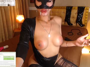 [04-05-20] _miss_isabel_ private show from Chaturbate.com