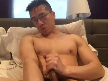 [18-01-20] asianpleasur3 private show video from Chaturbate.com