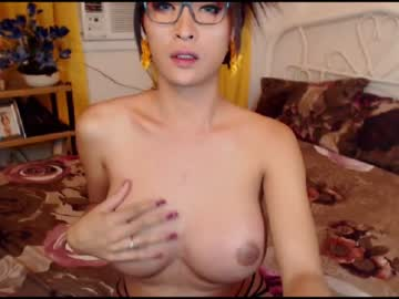 [04-07-20] pinayqueen video with dildo