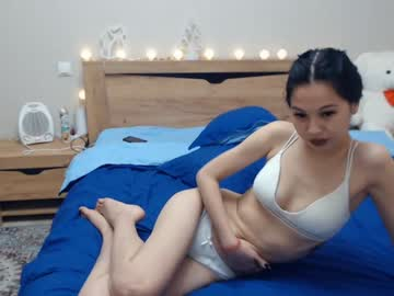 [19-12-20] korean_wow chaturbate video with toys