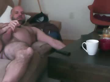 [23-01-21] ferox777 public webcam