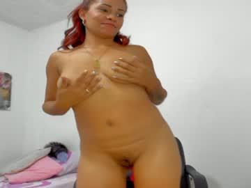 [28-01-20] sexycutie_latina chaturbate dildo record