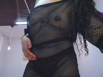 [04-01-21] inndrahot private show video