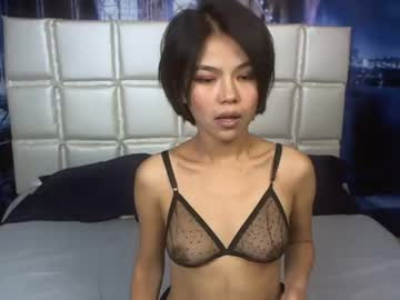 [22-11-20] nicelalisa private show