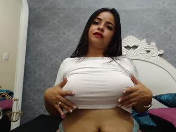 [06-03-20] emilylustt record blowjob show from Chaturbate.com