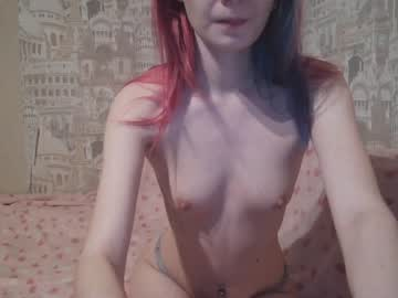 [30-11-20] peach_boo record show with cum from Chaturbate