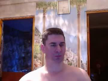 [24-01-21] cutiehairydick private XXX video