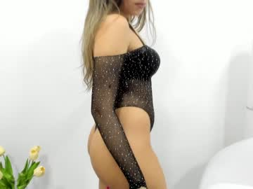 [25-01-21] eve_belle video with dildo