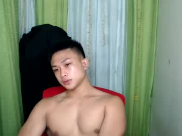 [13-07-20] princeadrianx private sex show from Chaturbate.com