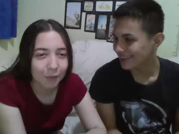 [07-01-21] xxxmilly private show from Chaturbate