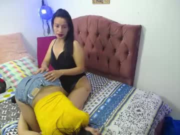 [28-02-21] greacylin private from Chaturbate.com