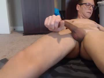 [21-01-20] camadamsxxx video with dildo