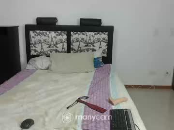[17-05-20] adhara_parisi record private webcam