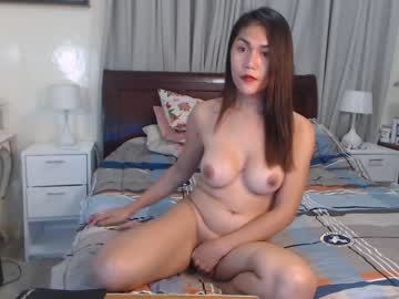 [20-08-20] sexy_kisses4u private sex video from Chaturbate