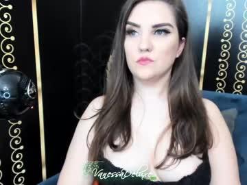 [12-08-20] vanessadeluxe chaturbate private sex video