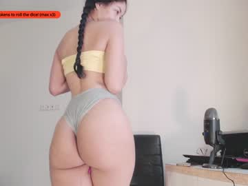 [21-05-20] katy_18_pocahontas record private sex show
