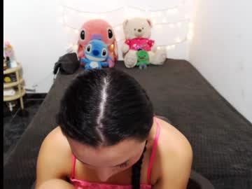 [22-01-20] korny11 video from Chaturbate.com