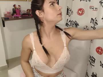 [23-04-20] princess_sofyts webcam video from Chaturbate.com