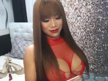 [27-01-21] jacque_cole public webcam video