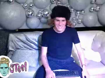 [08-03-21] andy_steel_ds record video from Chaturbate