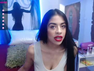 [26-01-21] anais_outgoing record premium show from Chaturbate