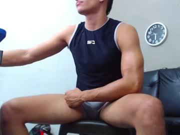 [07-01-21] giorgi_c blowjob video from Chaturbate