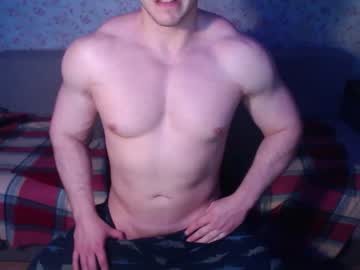 [12-03-21] big1one1guy private show video