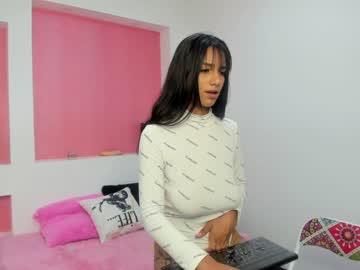 [04-03-21] _dulcemariia_ chaturbate webcam record