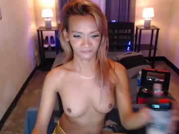 [27-01-20] wildexotic_doll private show video from Chaturbate.com