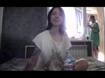 [27-08-20] kovacsodi video with dildo from Chaturbate