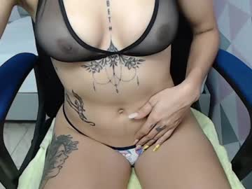 [01-08-21] lucy_kendall_ record public webcam