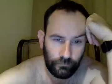 [17-02-20] noegas chaturbate private webcam