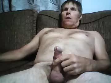 strker8888