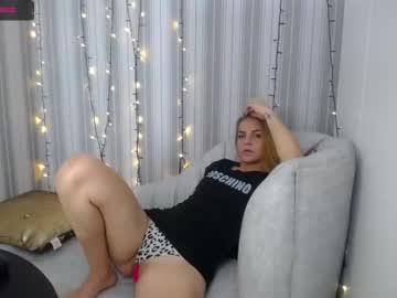 [23-01-21] amaranthahoot record webcam show