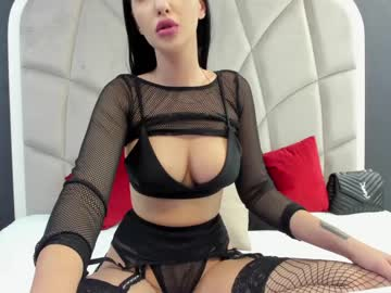[23-08-21] anemarie1996 record premium show video from Chaturbate