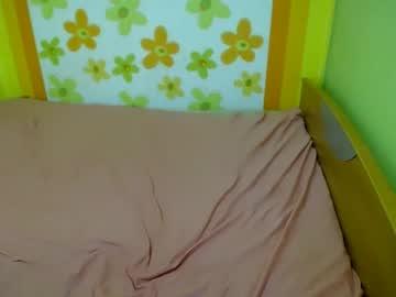 [27-05-20] smiledancebaby chaturbate cam video