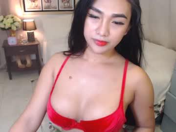 [28-01-20] tasteofinnocentxx chaturbate private webcam