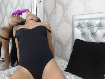 [03-12-20] stephany_lover webcam video from Chaturbate.com