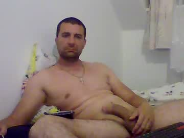[13-07-20] pochivka record webcam video