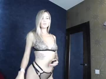 [04-09-20] candysandyyy record video with toys from Chaturbate.com